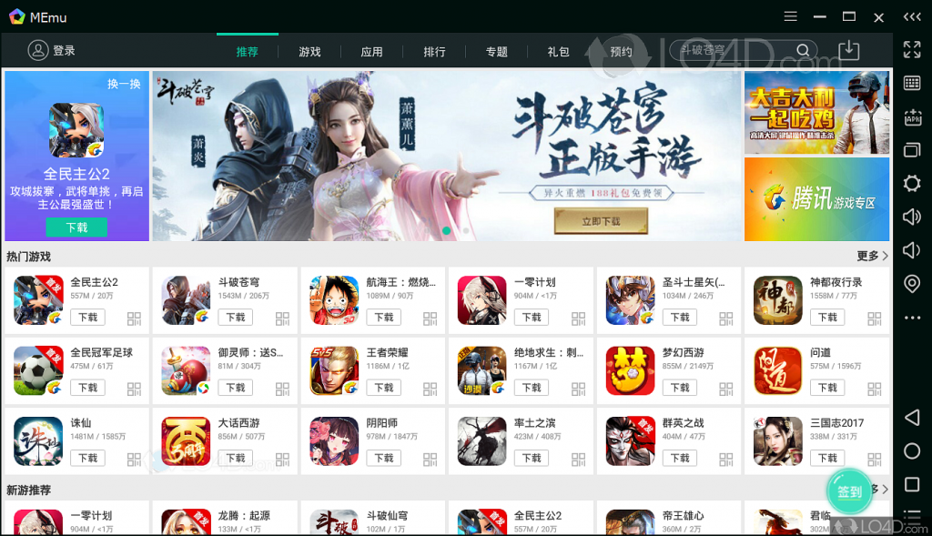MEmu Android Emulator Crack 7.3.3 + Free Download [Latest]